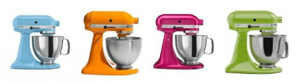 KitchenAid-Mixer-Giveaway-1